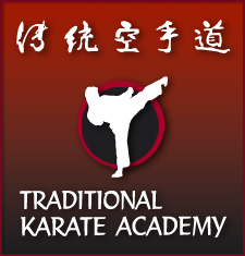 Karate Boston Logo