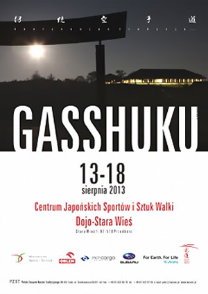 gasshuku_2013
